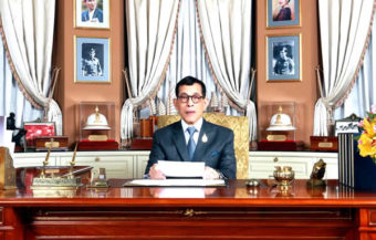 Thai King and Queen extend New Year's wishes to the Thai people for a happy 2020 through the media