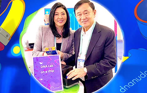 Thaksin and Yingluck Shinawatra launch DNA Nudge in LA. Former Thai prime-ministers now in the Health Tech business in London