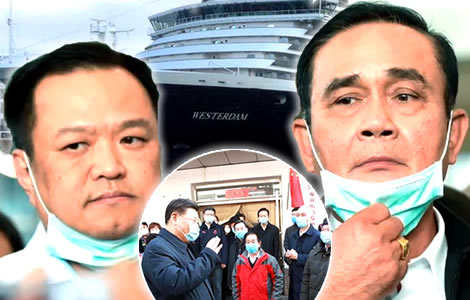 chinese-authorities-coronavirus-virus-westerdam-ship-thailand-world-economy-health