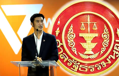 future-forward-party-thanathorn-court-dissolved-banned