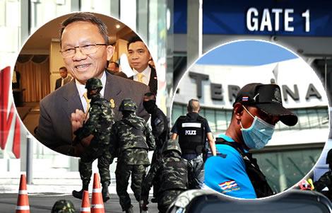 killer-soldier-attack-nakhon-ratchasima-compensation-justice-minister-police