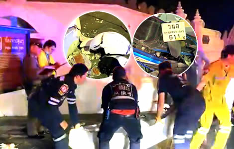 man-killed-motorbike-crash-bangkok-phra-sumen-fort-speed-skull-fracture
