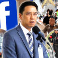 Thai minister proposes a central news agency to control news in emergencies and national crises