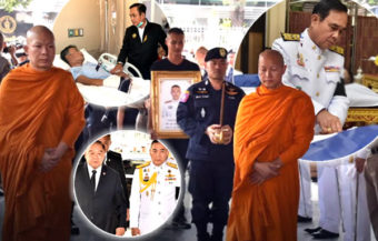 Massacre in Nakhon Ratchasima on Saturday has added to Thailand's woes and public insecurity