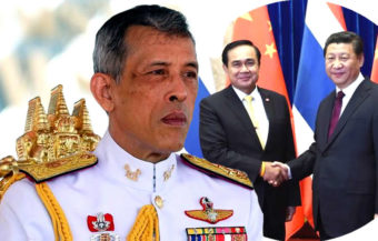 Thai King offers solidarity and support to the Chinese leadership during the coronavirus crisis