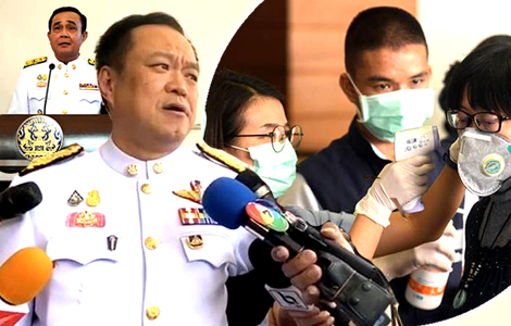 virus-public-health-minister-travel-thailand-war-government-powers
