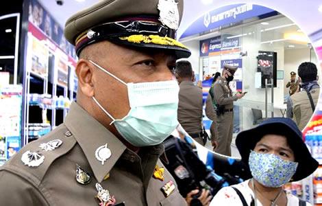 bank-robbery-bangkok-bank-ratchaburi-branch