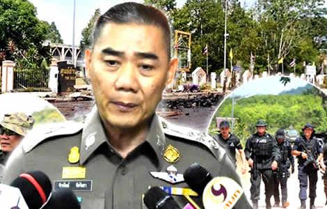 bomb-attack-yala-province-insurgency-police
