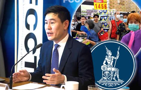 economist-virus-crisis-bangkok-bank-thailand-population