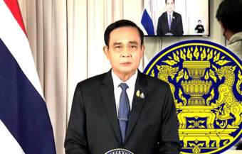 Emergency centre led by the Prime Minister takes power on Thursday to fight the Covid 19 virus in Thailand
