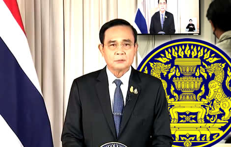 emergency-thailand-virus-prime-minister-public-people
