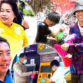 Songkran parties and celebrations are cancelled everywhere for 2020 because of the coronavirus outbreak