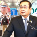 Government to use disease control areas for returning Thais from South Korea with symptoms of the virus