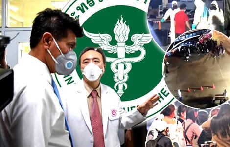 thai-quarantine-rules-high-risk-countries-passengers