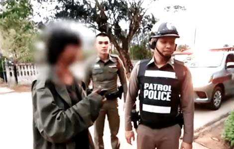 thai-woman-loei-police-identity-card-dead-phone