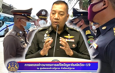 thailand-virus-emergency-cases-public-curfew-general-government-warns-covid-19