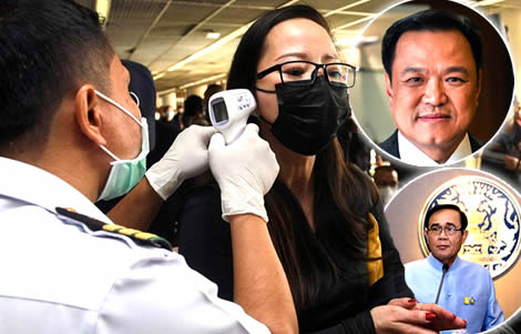 virus-infection-thailand-minister