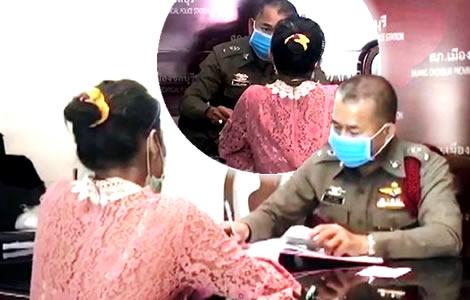 woman-police-chonburi-rape-complaint-virus-test
