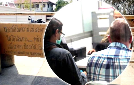germans-arrested-local-authorities-chiang-mai-removing-covid-19-checkpoint