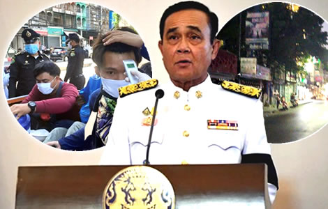 nationwide-curfew-to-be-announced-this-evening-by-the-pm