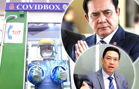 pm-virus-lockdown-review-end-of-april-tot--plans-phone-boxes-for-testing