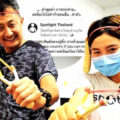 Popular Phuket based Facebook page attacks foreigners and tourists in Thailand as virus tensions mount