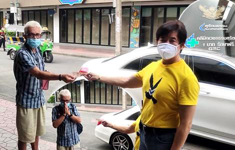 stranded-66-year-old-german-tourist-seeks-help-thai businessman-in-bangkok