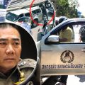 Gambling debts the motive for the armed robbery on Monday in Chiang Rai, main suspect charged in court