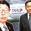 Thai Airways files for bankruptcy and gets court protection here as heavyweights are brought on board