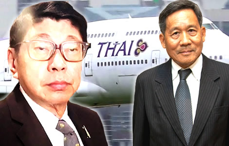 thai-airways-bankruptcy-court-protection-heavyweights-brought-in