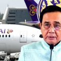 Thai Airways to file for bankruptcy in survival and restructuring plan which could still see jobs lost as it unfolds