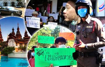 Thai workers left facing mass unemployment as Chiang Mai hotel staff protest ฿10m wage arrears