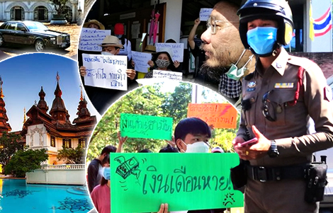 workers-mass-unemployment-chiang-mai-hotel-dhara-dhevi-staff-unpaid-wages
