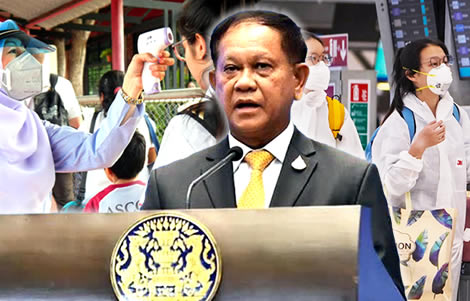 committee-advises-government-extend-state-of-emergency-thailand-to-end-of-july