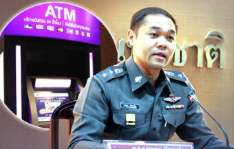 Crazy ATM suspended as police warn users to return excess cash dispensed in error in Ranong over last weekend
