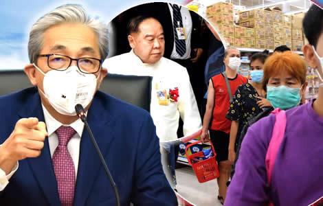 thai-economy-greater-peril-covid-19-shutdown-political-tensions-heave