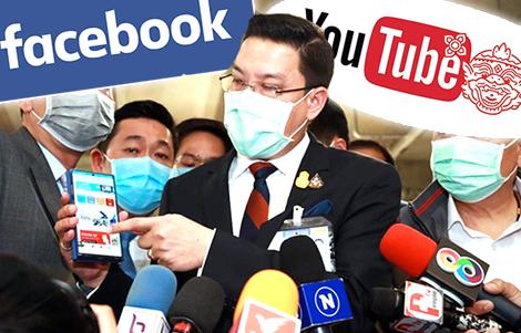 facebook-criminal-investigation-translation-blunder-minister-criticises-the-social-network
