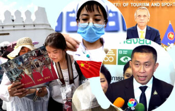 Plans to relaunch tourism from China thrown out as conflicting reports emerge of a new swine flu virus threat