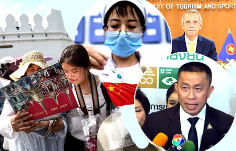 plans-relaunch-tourism-from-china-thrown-out--warnings-emerge-new-g4-virus