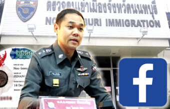 Two Immigration Bureau officers in Nonthaburi suspended after video appears to show bribe request