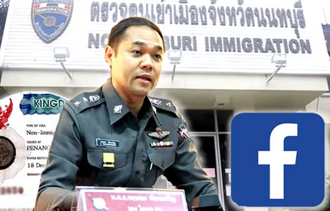 two-immigration-bureau-officers-in-nonthaburi-suspended-facebook-video-bribe-request