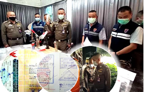 american-thai-wife-arrested-operating-an-illegal-visa-business-in-bangkok-using-fake-stamps