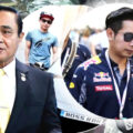Boss Vorayuth criminal case descends into chaos with mounting review panels and extra lines of enquiry