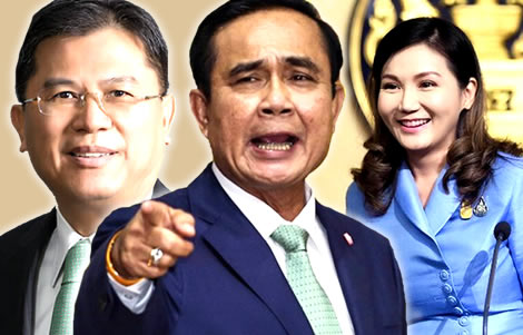cabinet-reshuffle-six-new-ministers-submitted-kings-approval-by-prime-minister