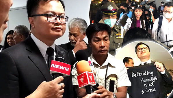 Crackdown: Police execute arrest warrants and press charges against protest leaders on Friday