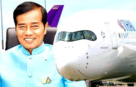 thai-airways-airbus-deal-us-flight-routes-rampant-corruption-reported-parliament