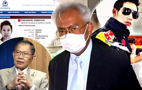 assistant-attorney-general-nate-natsuk-red-bull-appointed-senior-prosecutor-bangkok
