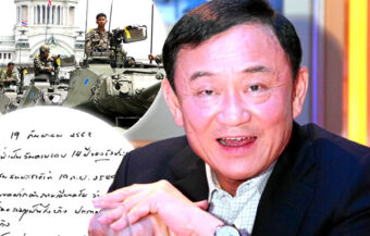 Thaksin poses a question to those in power on the same day he was removed from office in 2006