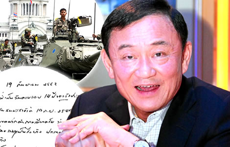 thaksin-facebook-question-current-leadership-coup-2006