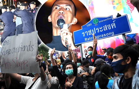 bangkok-severe-state-of-emergency-protest